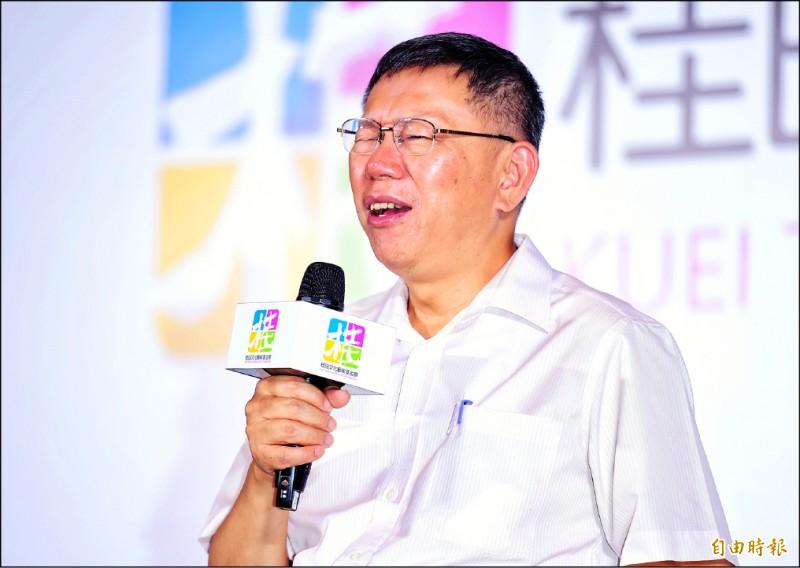 台北市長柯文哲會不會參選2020總統,藍綠都說會。(記者王文麟攝)