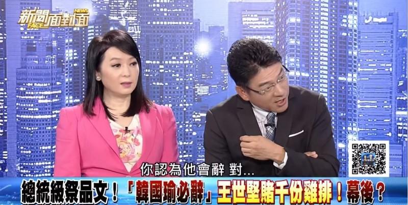 主持人謝震武聽聞王世堅說,韓國瑜若在國民黨初選中勝出會辭掉市長,感到相當驚訝。(圖擷取自《新聞面對面》YouTube)