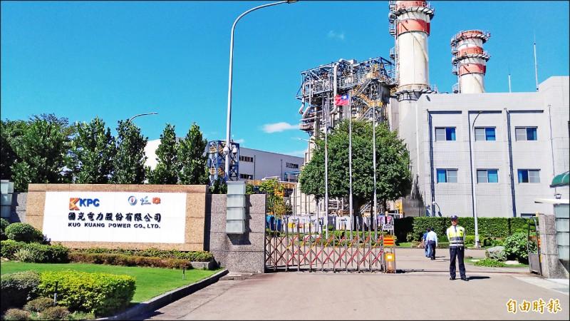 國光電廠位於桃園市龜山區,鄰近中油桃園煉油廠。(資料照,記者鄭淑婷攝)