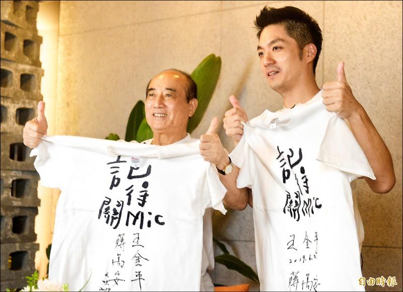 王金平:初選民調 注意民進黨策略操作