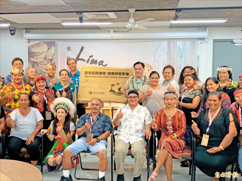 24位工藝師昨齊聚台東,將展開為期3週的編織創作研習。(記者張存薇攝)