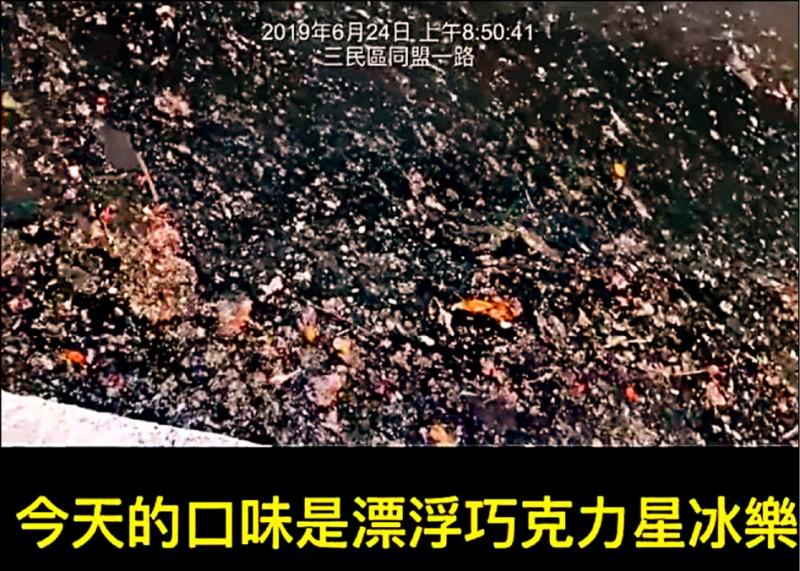 網友PO出一段近一分鐘的愛河影片,河面出現大量的漂浮物,其他網友看完大呼噁心!(記者蔡清華翻攝)