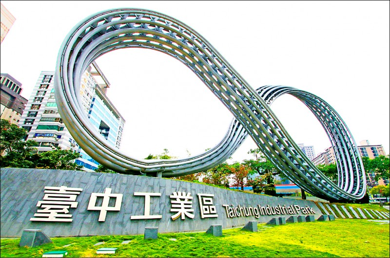 台中市22處都市計畫工業區將納入擴大獎勵範圍。(記者張菁雅翻攝)