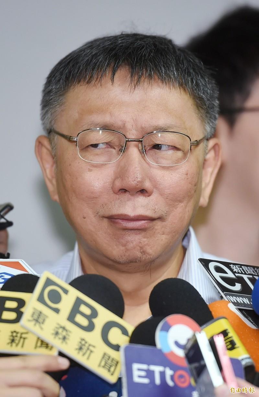 台北市長柯文哲26日上午與中正區里長市政座談。(記者朱沛雄攝)