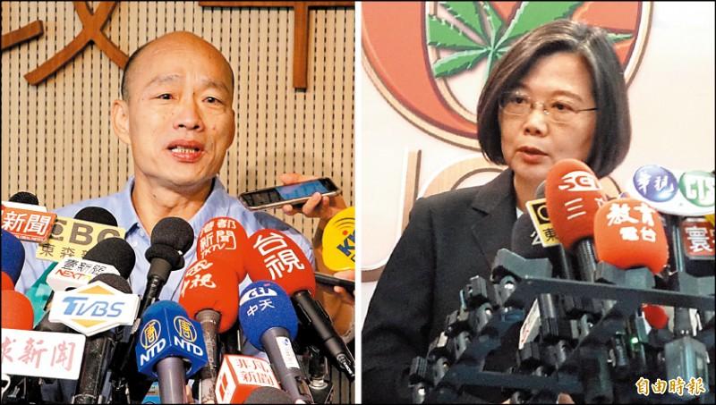 高雄市長韓國瑜(左圖)拋出台灣地位的「棋子和塞子」比喻,總統蔡英文(右圖)昨出席活動時受訪表示,希望韓國瑜先把高雄市政的栓子拴好。(記者葛祐豪、王藝菘攝)