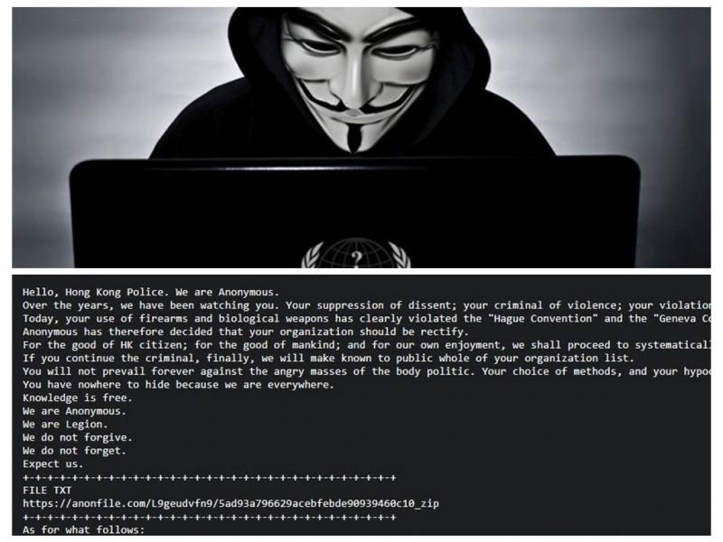 「匿名者」駭客披露逾600港警個人資料,並警告若港警「繼續犯罪」,將公布所有港警人員資料。(翻攝自「匿名者」網站)