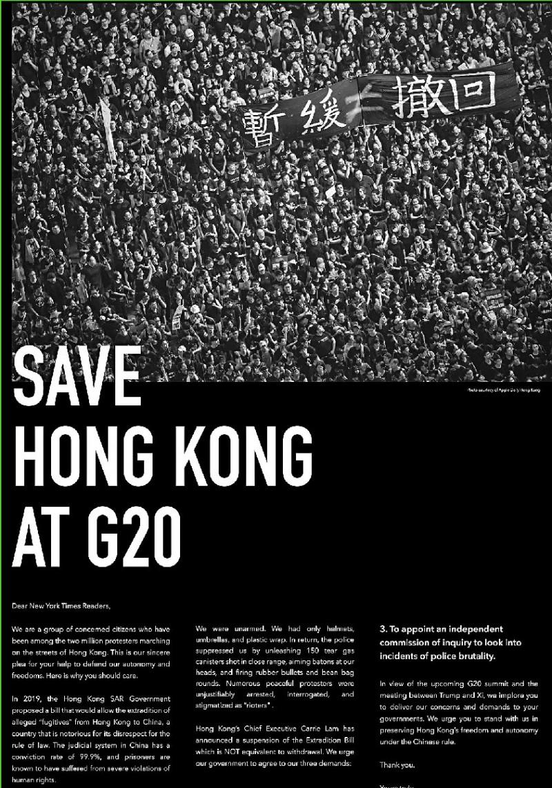 香港網友募款登跨國廣告,籲G20關注反送中。(圖片來源:Freedom HONG KONG臉書專頁)