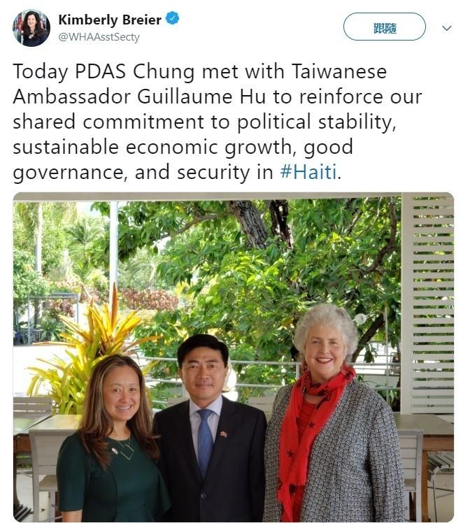 美國首席副助卿Julie Chung(左)與我駐海地大使胡正皓會晤,美國在台協會臉書主動轉貼公布。(取自網路)