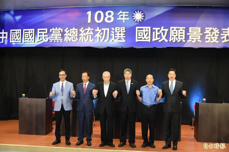 國民黨明天下午將在台中市舉辦總統初選第2場的「國政願景電視發表會」,主題為青年、社會、文化與教育,圖為第一場在高雄舉辦的場景。(資料照)