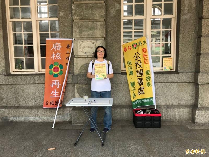 由反核行動聯盟等團體發起的「廢核 再生」公投連署,今天在新竹火車站等六個車站同步舉行。(記者洪美秀攝)