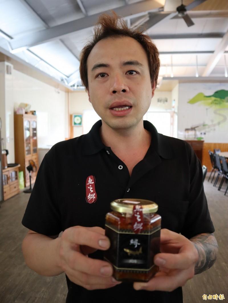 魚之鄉也販售鱘龍魚XO醬等伴手禮。(記者歐素美攝)