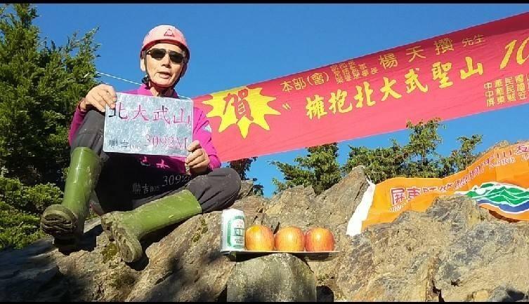 71歲楊天攢完成攻頂北大武山1000次,是台灣第一人。(圖:楊天攢提供)