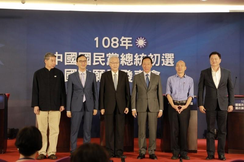 國民黨總統初選第2場的「國政願景電視發表會」今天下午3點在台中福華飯店登場,主題為青年、社會、文化與教育。(國民黨提供)