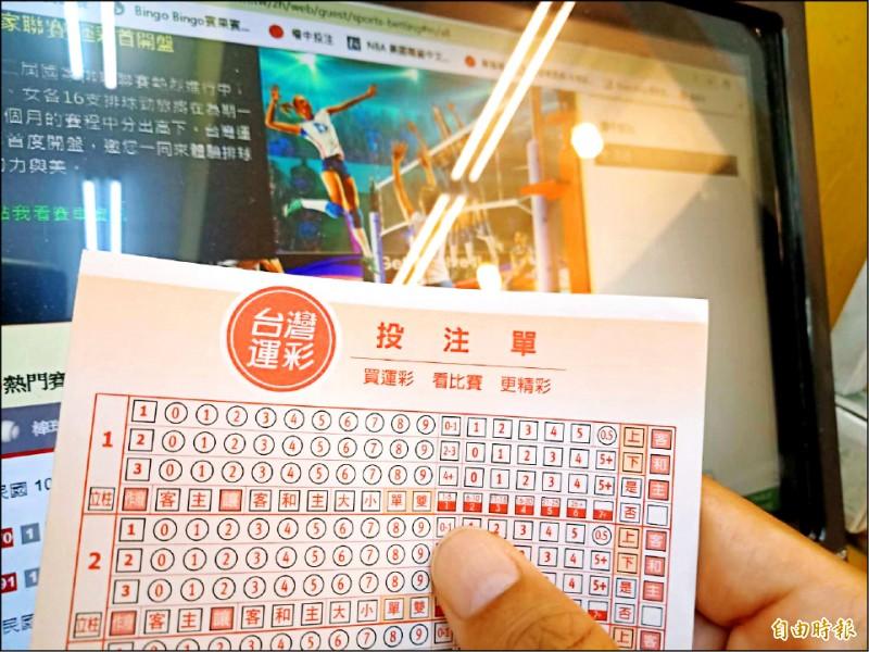 投注台灣運彩需憑中獎彩券正本才能領獎,圖為示意圖。(記者蔡清華攝)