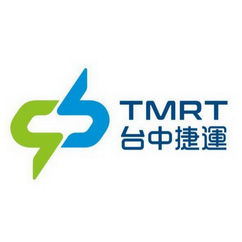台中捷運公司申請新商標。(圖擷取自智慧財產局網站)