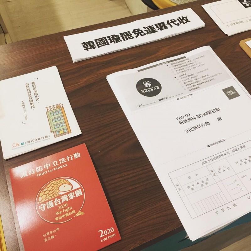 罷免韓國瑜ing,台灣基進黨台中黨部幫忙收件。(圖:台灣基進黨台中黨部提供)