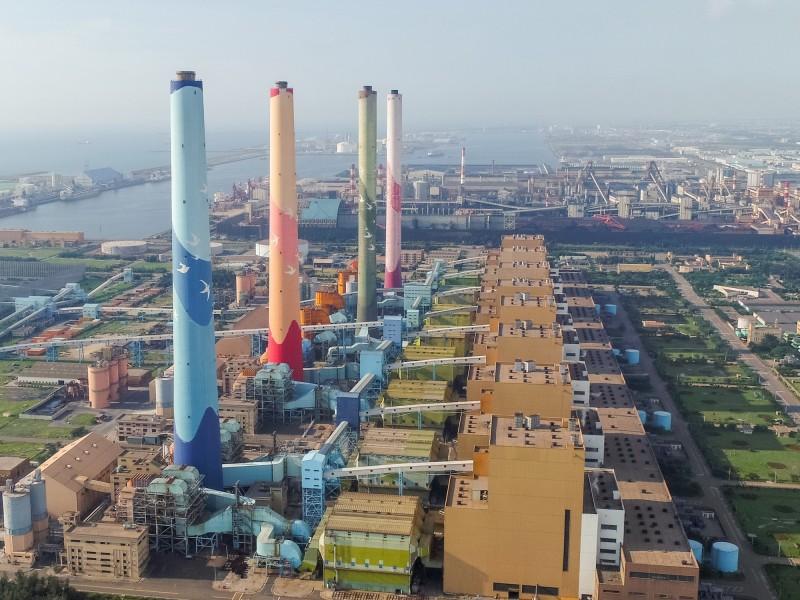 台中市政府要求台中火力發電廠實質減煤4成,且空污季減少5部機組發電。(台中市政府提供)
