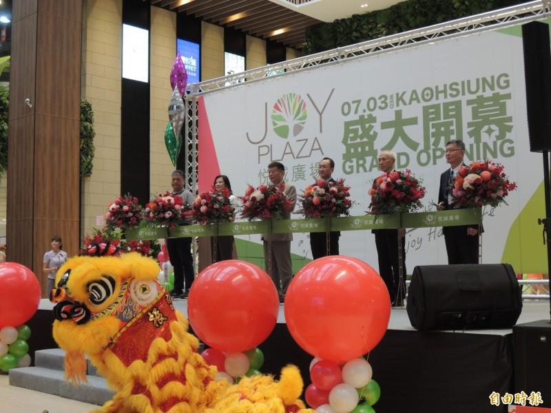 高雄「悅誠廣場」今正式開幕。(記者王榮祥攝)