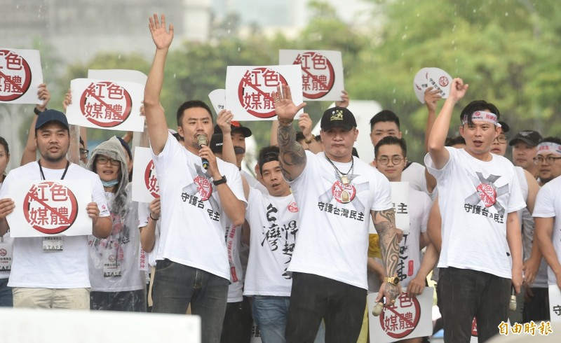 網紅「館長」陳之漢、時代力量立委黃國昌6月23日在凱達格蘭大道舉辦「反紅媒遊行」。(資料照)