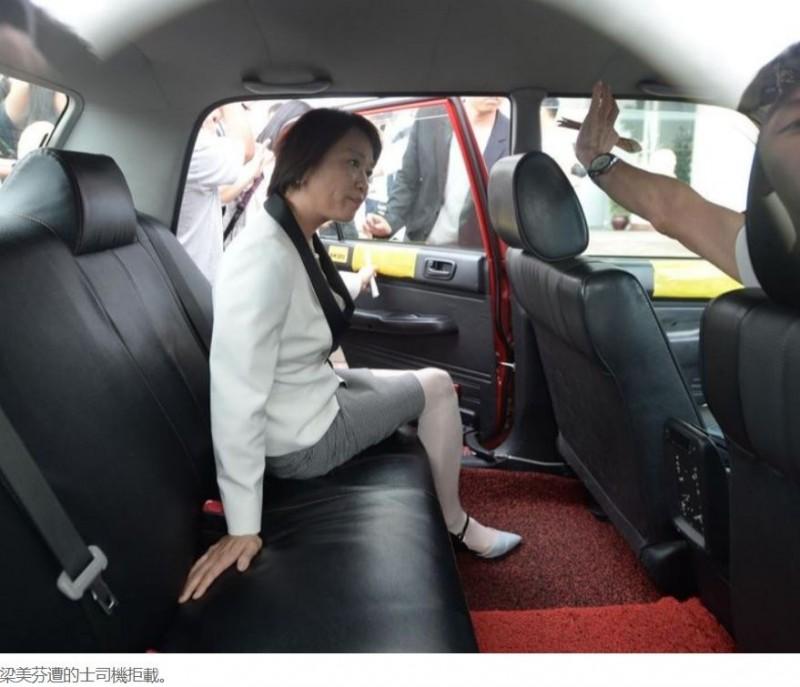 梁美芬遭計程車司機拒載。(圖擷取自巴士的報)