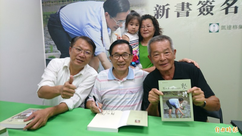 阿扁(前中)看到前台南縣公投促進會執行長洪榮川(前右)帶著太太和孫女前來買書要簽名,還高興的說他在1985年競選台南縣長時,洪榮川是第一個跳出來挺他,看來記憶力不錯,前台南市副市長顏純左(前左)稱讚。(記者楊金城攝)