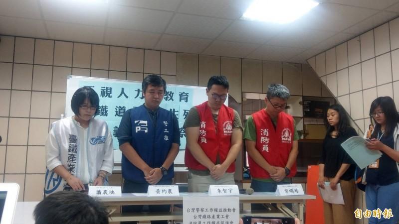 台警工作權推動會監事黃約農(左2)等人,共同為罹難員警默哀10秒。(記者鄭瑋奇攝)