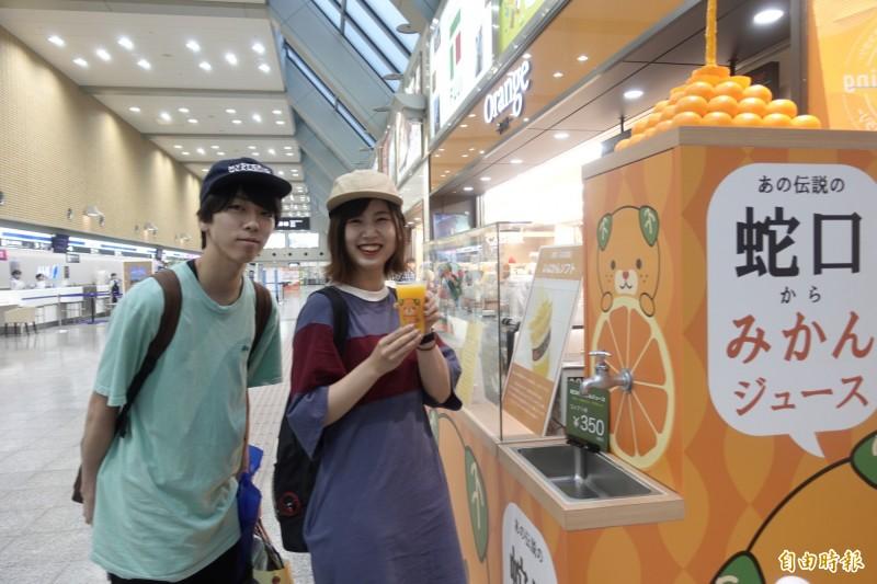 愛媛縣松山機場的「蜜柑水龍頭」讓旅客一下飛機就能品嘗愛媛名產。(記者林翠儀攝)