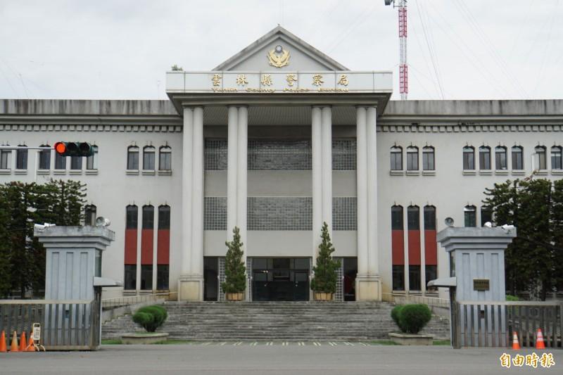 雲林縣警察局今天職務調整,有19名中階警官職務異動。(記者詹士弘攝)