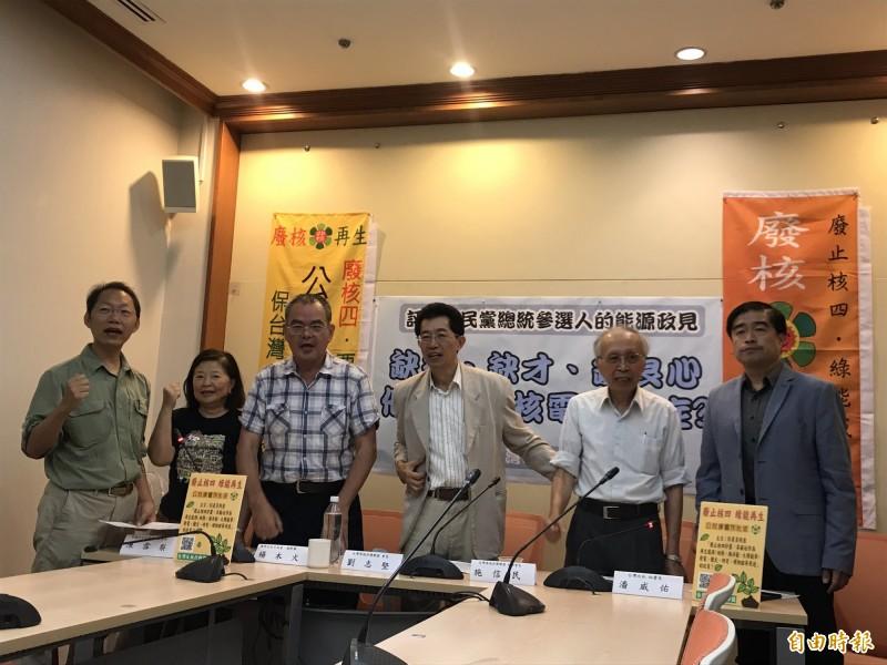 還保團體今天召開記者會,質疑國民黨總統參選人能源政策都選擇核能而非綠能,是缺德、缺良心。(記者蘇芳禾攝)