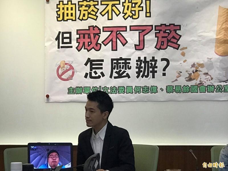 民進黨立委何智偉、蔡易餘今共同召開記者會,要求主管機關衛福部應在3個月內針對加熱菸品定調。(記者彭琬馨攝)