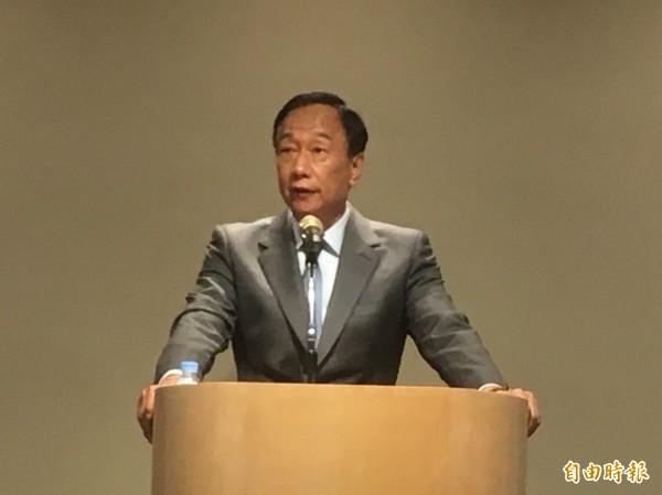 國民黨總統參選人郭台銘。(記者陳柔蓁攝)