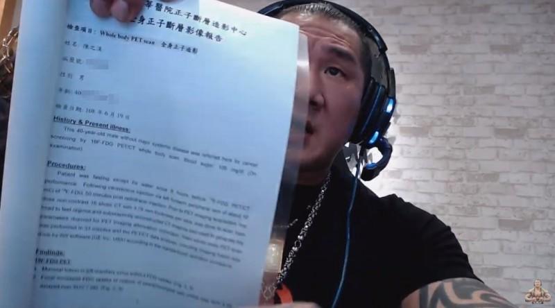 陳之漢公布自己的健康檢查報告,並提到自己有多種病症。(圖擷取自館長YouTube)