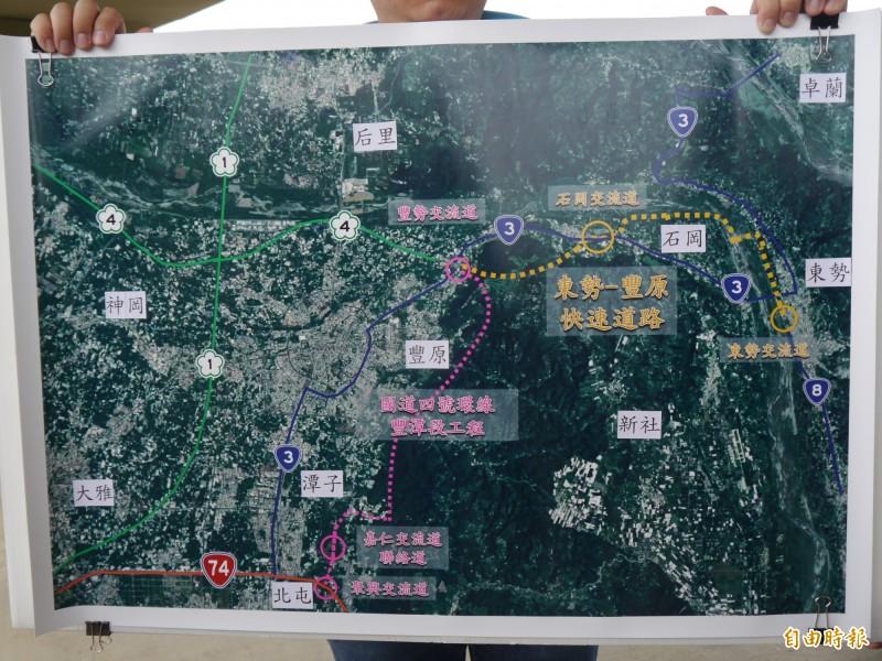東豐快銜接國道四號豐潭段路線圖。(記者張軒哲攝)