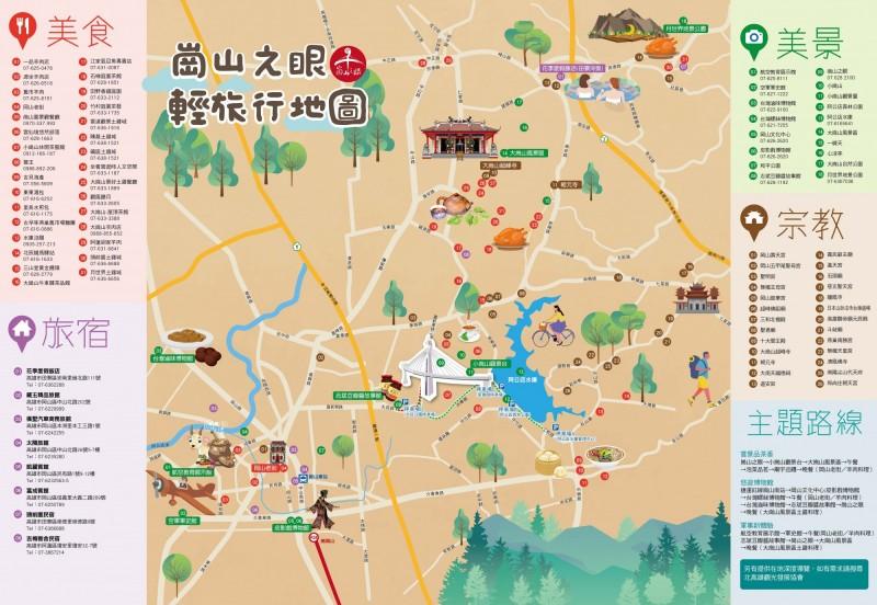 高市觀光局製作崗山之眼輕旅行地圖。(記者王榮祥翻攝)