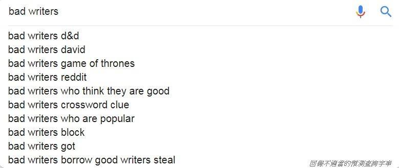 網站指出,只要Google搜尋Bad writers,結果就會出現《冰與火之歌》的雙人組編劇,D&D是取大衛·班紐夫(David Benioff)和魏斯(D. B. Weiss)的字母縮寫。(圖擷取自Google搜尋畫面)