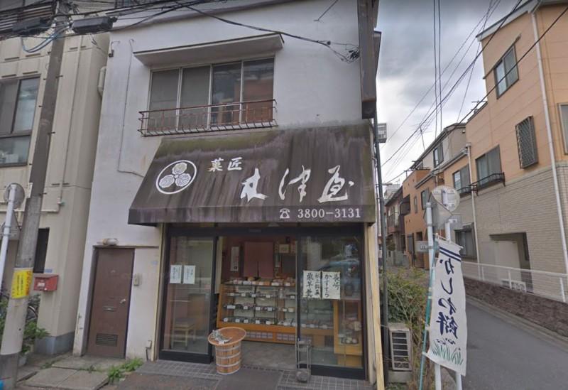 日本東京和菓子店「菓匠木津屋」,今(7日)傳出冷藏庫內發現18歲女大生的遺體。(圖擷自Google街景)