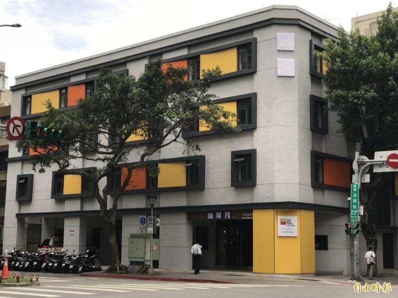 社會局將原北一女教師眷舍進行老屋改造,打造出「台北NPO聚落」。(記者蔡思培攝)