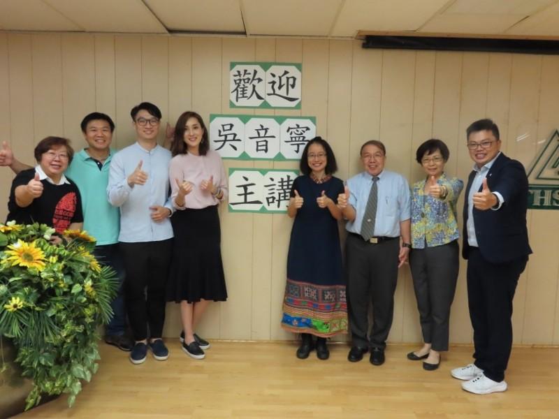 吳音寧(右四)6月受邀到美國僑界演講。(記者顏宏駿翻攝)