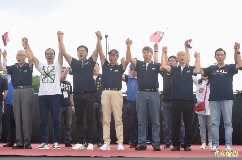 國民黨5名總統參選人角逐提名機會,王丹認為不可讓藍營在2020年大選中得逞。(資料照)