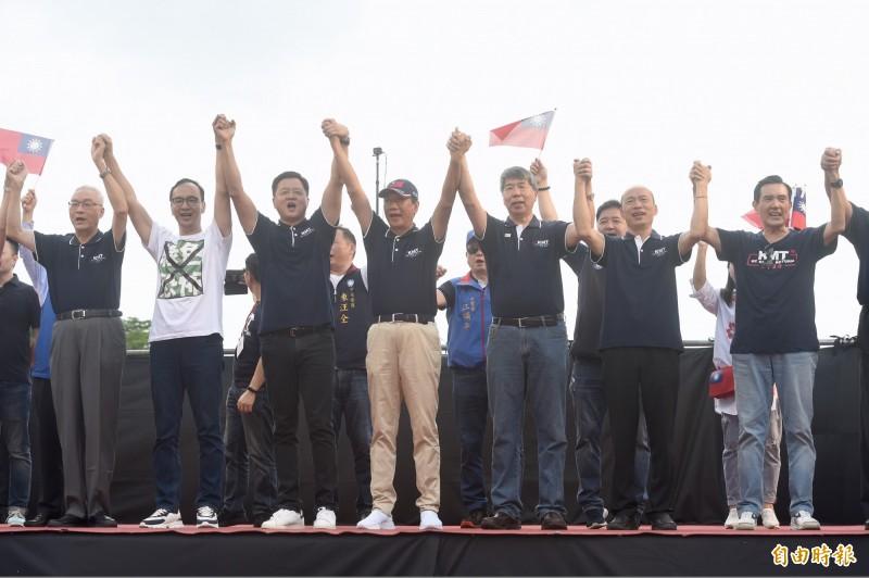 馬英九在凱道牽起韓國瑜的手,由右至左與張亞中、郭台銘、周錫瑋、朱立倫等人串連。(記者簡榮豐攝)
