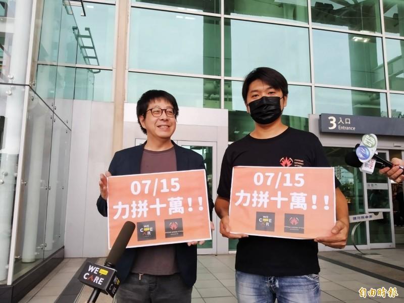 罷韓連署希望在7月15日達到10萬份。(記者洪定宏攝)