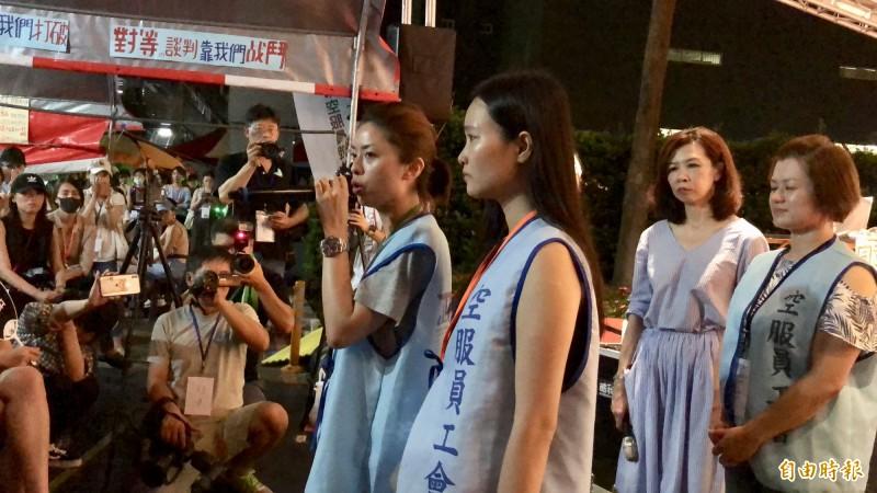 長榮航空罷工空服員郭芷嫣(持麥克風),涉嫌在Line群組放話要在「飛機餐加料」。(資料照)