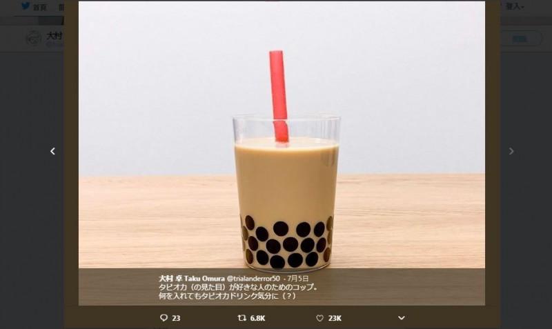 日本人愛「珍珠」愛瘋了,有網友提出Kuso想法,可以在透明杯子上,貼上黑色的圓形貼紙,笑稱「無論你放入什麼東西都感覺像有珍珠」。(圖擷取自大村卓@trialanderror50 推特)
