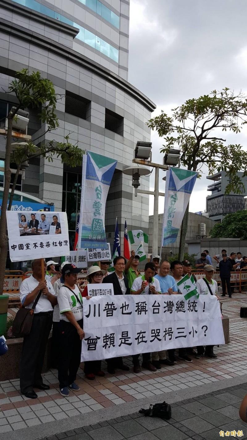 獨派團體台灣國辦公室今天下午率眾到國民黨中央黨部抗議。(記者施曉光攝)
