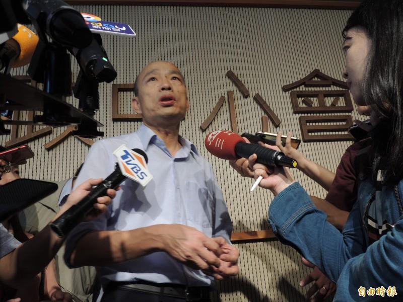 高雄市長韓國瑜呼籲支持者愛與包容。(記者王榮祥攝)