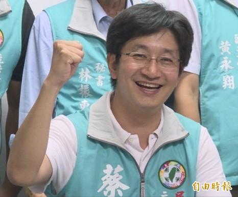 基隆市立委選舉,民進黨徵召蔡適應競選連任。(記者盧賢秀攝)