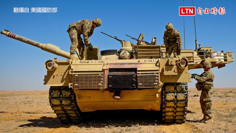 美國售台將售台M1A2T戰車。(翻攝自美國國防部)