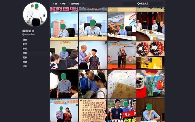 網友開發出一款程式可以自動遮蔽韓國瑜的臉。(圖擷取自Chrome線上應用程式商店)