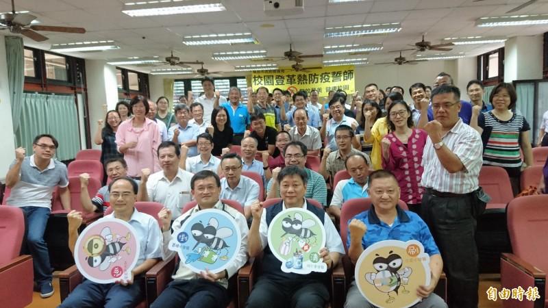 台南市校園登革熱防疫宣誓,呼籲全民共同合作。(記者劉婉君攝)