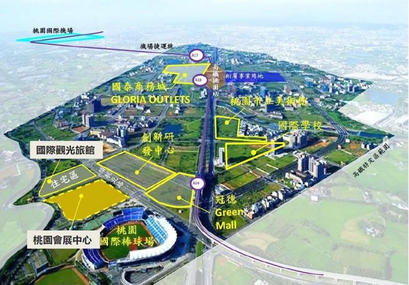 桃園國際觀光旅館就設在會展中心旁,占地1.76公頃。(記者謝武雄翻攝)